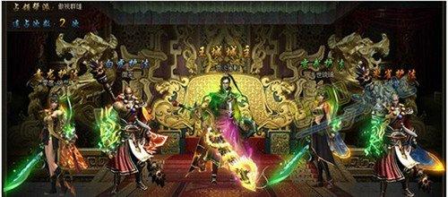 九阴绝学王城争霸战