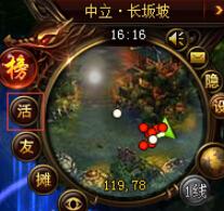 武神赵子龙获得活跃度的途径