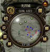 8090天神战
