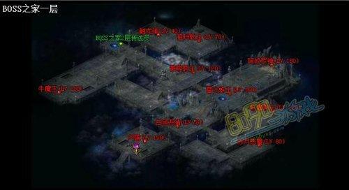 传奇霸业BOSS之家