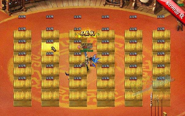 红名传说开箱有奖有什么参与条件 开箱有奖能获得哪些奖励