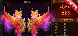 武道世界阳炎之翼
