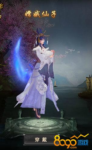 霹雳江湖嫦娥仙子怎么获得